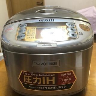 象印 圧力IH炊飯ジャー 1.0合炊き 説明書付き