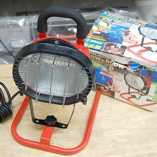 ハロゲン投光器 250Wと500W 切替スイッチ 防雨仕様 室内屋...