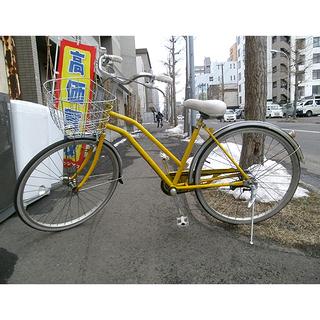 札幌【26インチ自転車⑤ ママチャリ】 変速&照明なし イエロー...