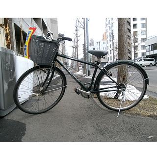 札幌【27インチ自転車② シティサイクル】オートライト 6段変速...