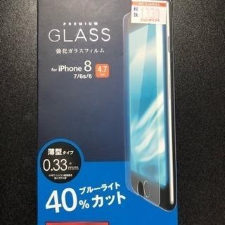 iPhone 8/7/6s/6ブルーライトカット強化ガラスフィルム