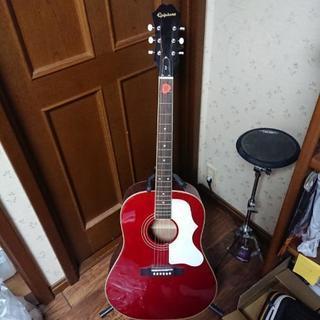 エピフォンアコースティックギター