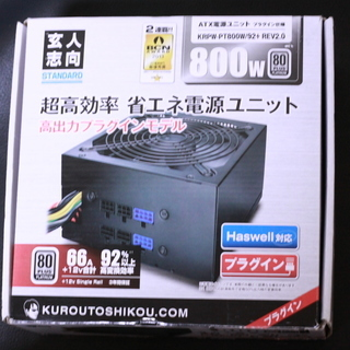 玄人志向 電源ユニット KRPW-PT800W/92+REV2.0