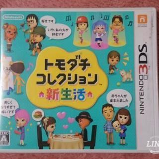 『お取引中』3DS ソフト