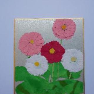 【紙遊び】🌻ひな菊を作る🌻