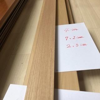 建材  笠木  窓枠