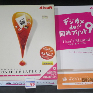 A.I.soft MOVIE THEATER3