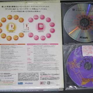 A.I.soft MOVIE THEATER3 - 福岡市
