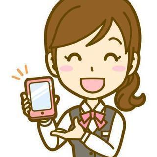 【残業ほぼナシで月収25万以上!】スマホ・携帯販売経験求人