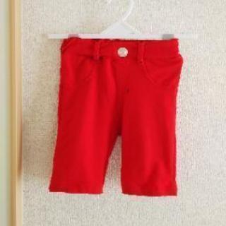 ベビー 子供服 しまむら のびのびパンツ ズボン ストレッチ
