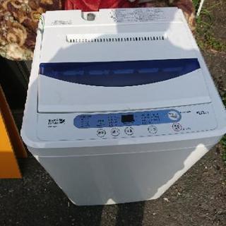 ヤマダ電機オリジナル 全自動電気洗濯機 (5.0kg) Her2...