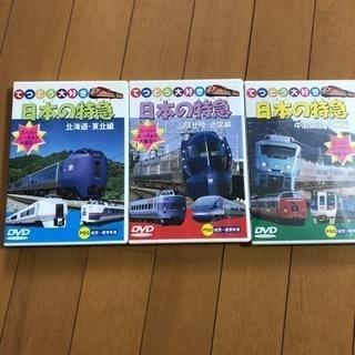 DVD 電車