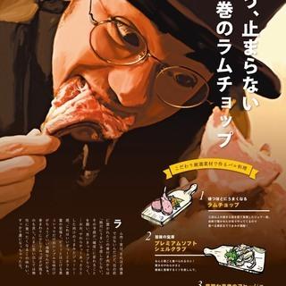 メディアでも話題のイタリアンバル調布東口駅 徒歩30秒! 料理長候...
