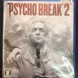 PsychoBreak 2(サイコブレイク2) 【CEROレーテ...
