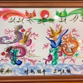 新元号「 令和 」,開運風水花文字、誕生日 米寿 還暦 入学,喜...