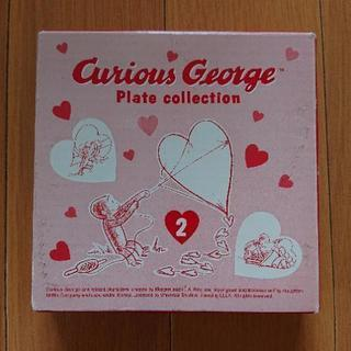 Curious George ハート型プレート