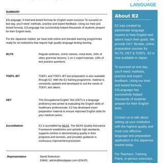 オーストラリア政府に認定されている IELTS プログラム