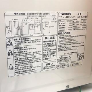 【リサイクルサービス八光 田上店 安心の1か月保証 配達・設置OK】ツインバード フラット電子レンジ DR-Y21型 - 売ります・あげます