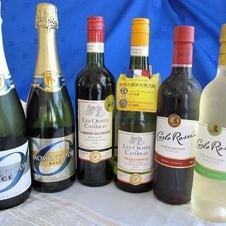 ワイン好きの方必見!サントリーワインセミナー※はじめての方対象