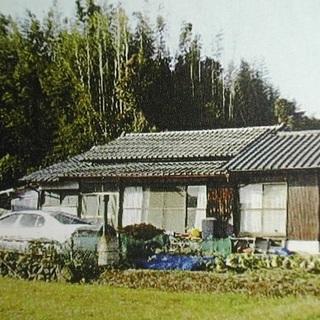 古家がありますが、約900平米の土地です