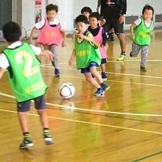 試合に飢えているサッカー少年必見!待望の実戦型!親子&子ども個サル