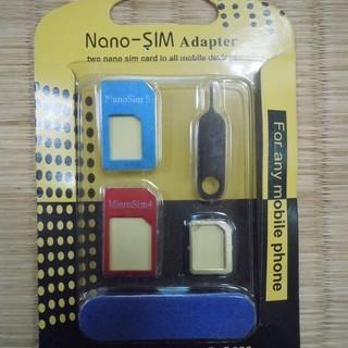 SIMアダプター
