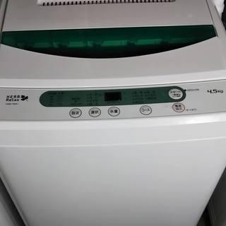 2017年 全自動洗濯機 4.5kg 美品です!