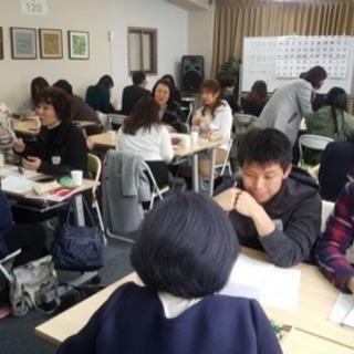 韓国語教室(早稲田駅)