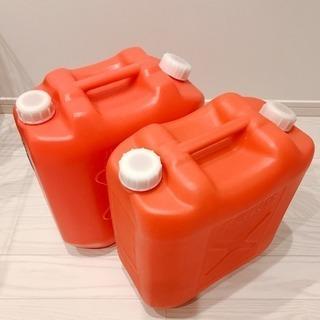 灯油缶18ℓ【2缶セット】