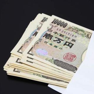 入社祝金10万円プレゼント‼軽四エリア専任配宅配業務