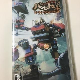 PSPソフトゲーム『パンピートロット』