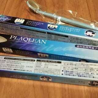 歯科医院用歯ブラシ プラクリン3本セット
