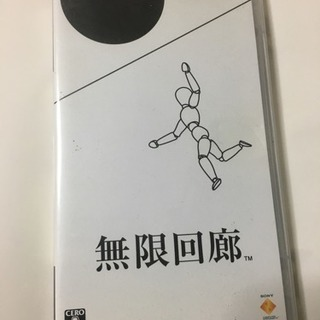 PSPゲームソフト『無限回路』