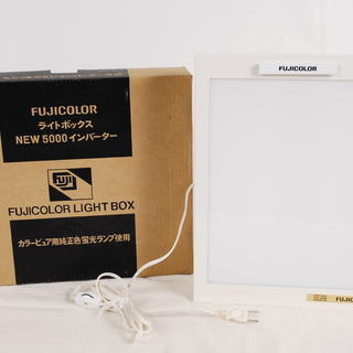 8809 美品 FUJICOLOR フジカラー ライトボックス ...