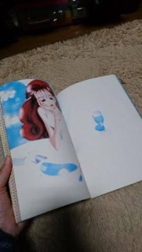 ご近所物語 イラスト集 Y 長崎の本cddvdの中古あげます譲ります