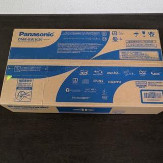 最終価格DMR-BW1050ブルーレイレコーダー