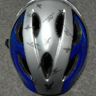 子供用ヘルメット 54〜58cm