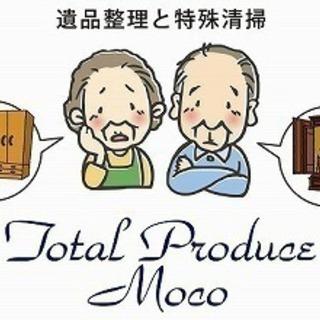 遺品整理・特殊清掃スタッフ募集 (急募)