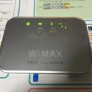 【値下げ】ポケットWi-Fi NEC Aterm WM3600R