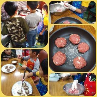 やる気を育てる料理教室☘️4月のご案内
