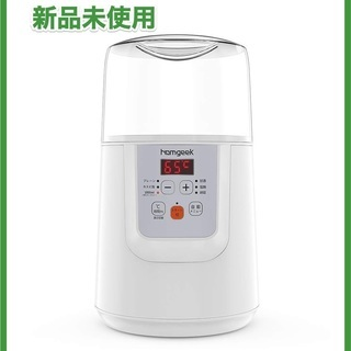 販売 送料無料 ヨーグルトメーカー  温度調節機能(25~65℃)...