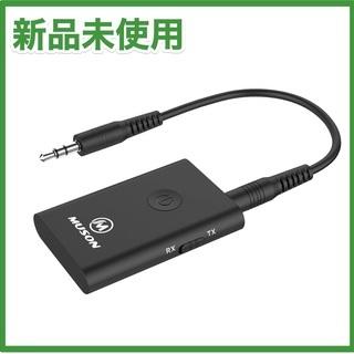 送料無料 AAC/APT-X Bluetooth トランスミッタ...