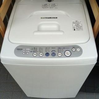 🌈TOSHIBA🉐4.2kg洗濯機🉐家電多数出品中‼️全品大SA...