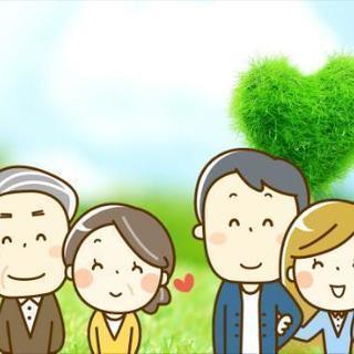 弘前エリアで婚活