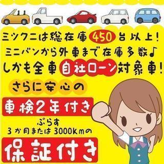 ⭐誰でも車がローンで買える⭐🚗自社ローン専門店🚗パレットSW GS パール  − 東京都