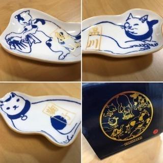 【新品・未使用】セトクラフト*日本製 猫豆皿