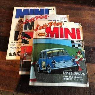 ローバーミニの雑誌