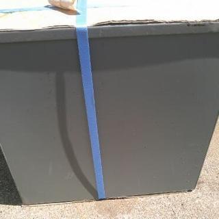 防水ボックス 鉄カブセ防水プルボックス 40センチ