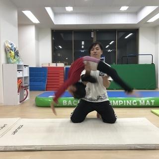 「タンブリングレッスン」 1レッスン予約制 StudioAirT...