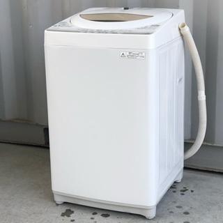格安で!東芝 洗濯機◇5㎏◇2015年製◇AW-5G2◇パワフル...